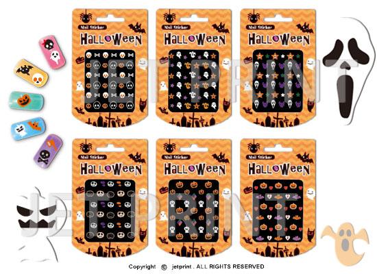 Nail Art stickers with various fashion designs, Nail Fashion, JET PRINT, Halloween
