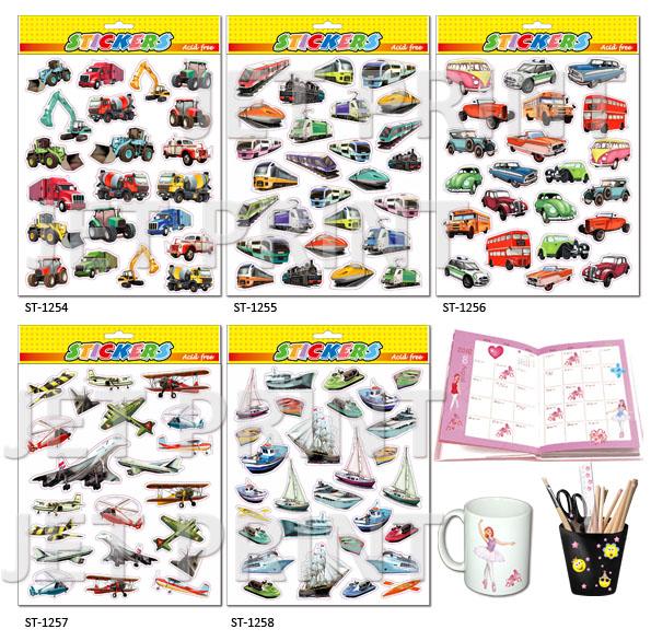 PVC, PVC Sticker, train, car, Machine tools, aircraft, ferry
